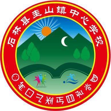云南后林县3300