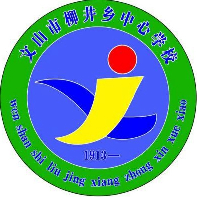 云南文山市中心